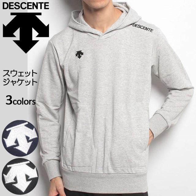 【新作】デサント(DESCENTE) フーデッドスウェット [DMC-2601] トレーナー レディース メンズ