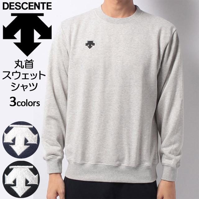 デサント(DESCENTE) 丸首スウェットシャツ [DMC-2602] トレーナー レディース メンズ ジュニアサイズ対応