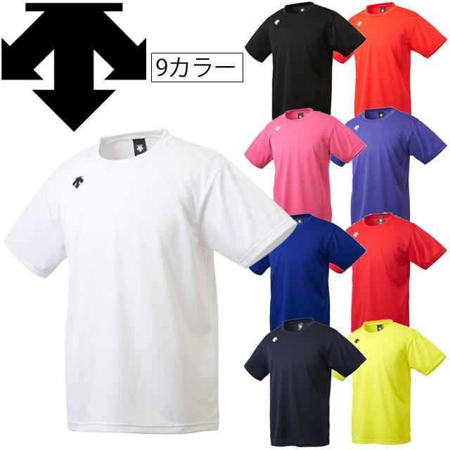 【1枚までメール便OK】デサント(DESCENTE) ワンポイントハーフスリーブシャツ [DMC5801B] ユニセックス 男女兼用 メンズ レディース 全9色【2020新作】