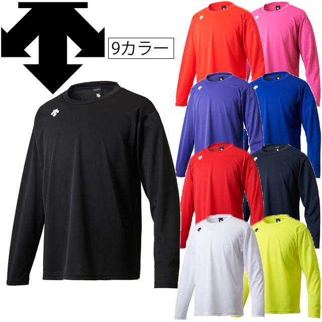 【1枚までメール便OK】デサント(DESCENTE) ワンポイントロングスリーブシャツ [DMC5801LB] ユニセックス 男女兼用 メンズ レディース 全9色【2020新作】