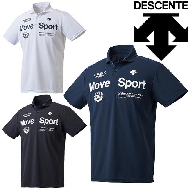 【1枚までメール便OK】デサント(DESCENTE) スポーツ サンスクリーン 半袖ポロシャツ [DMMLJA75] バレーボール 新作