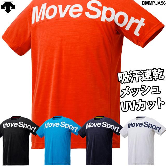 【1枚までメール便OK】デサント(DESCENTE) 陸上 MoveSport サンスクリーン Tシャツ杢 [DMMPJA56] バレーボール【2020新作】
