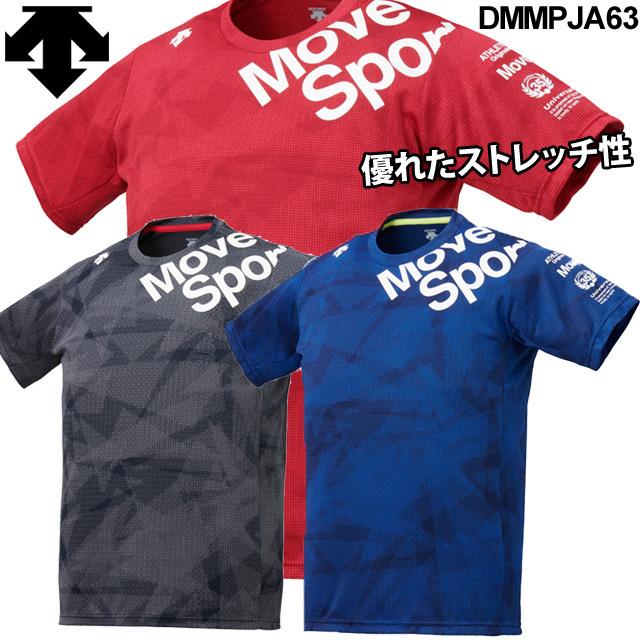 【1枚までメール便OK】デサント(DESCENTE) MoveSport ジャガードグラフィックTシャツ(2020SS新作) [DMMPJA63] バレーボールウェア 半袖【即納】