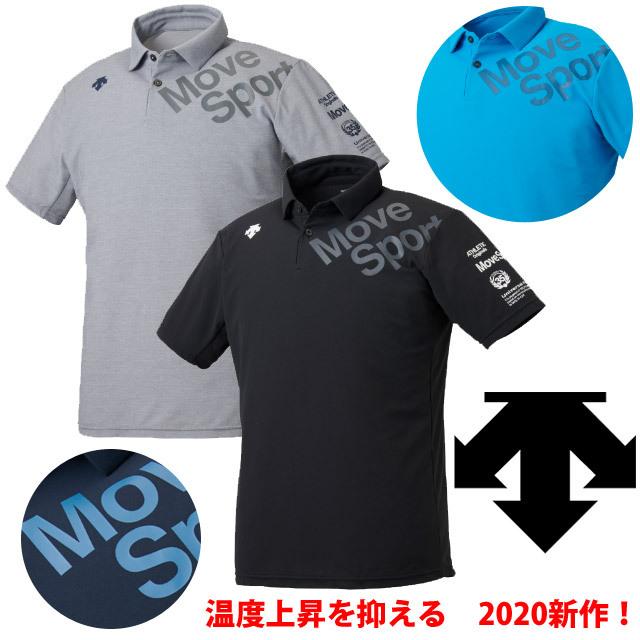 【1枚までメール便OK】デサント(DESCENTE) ムーブスポーツ(MoveSport) サンスクリーン ポロシャツ [DMMPJA74] バレーボール【2020新作】