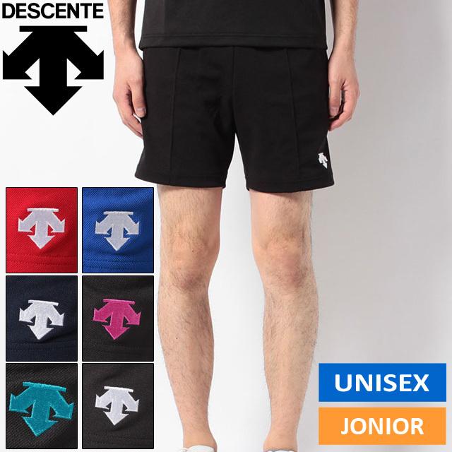 【新作】デサント(DESCENTE) バレーボール ゲームパンツ クォーターパンツ(16SS) [DSP-1600] ジュニアサイズ対応
