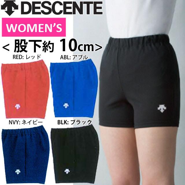 デサント(DESCENTE) バレーボール ゲームパンツ(ウィメンズ) プラクティスパンツ プラパン 練習着 短パン DSP-6092W 股下約10cm 女性用 レディース