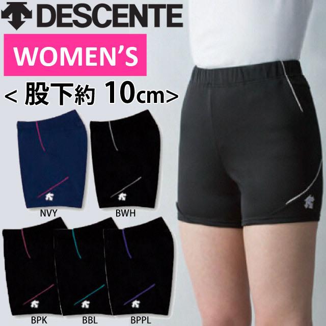 デサント(DESCENTE) バレーボール ゲームパンツ(ウィメンズ) プラクティスパンツ プラパン 練習着 短パン DSP-6100W 股下寸法10cm 女性用 レディース