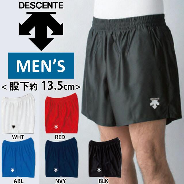デサント(DESCENTE) バレーボール ゲームパンツ(メンズ) バレーボールパンツ バレーパンツ プラクティスパンツ プラパン 練習着 短パン DSP6111 股下寸法13.5cm