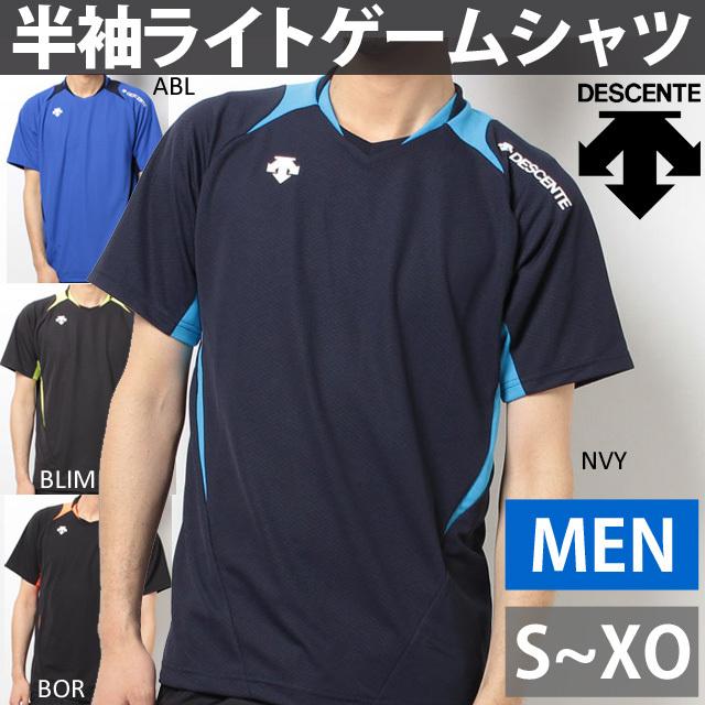 【1枚までメール便OK】デサント(DESCENTE) 半袖 プラクティスシャツ プラシャツ Tシャツ バレーボール 練習着 [DSS-5420] 男女兼用 ユニセックス