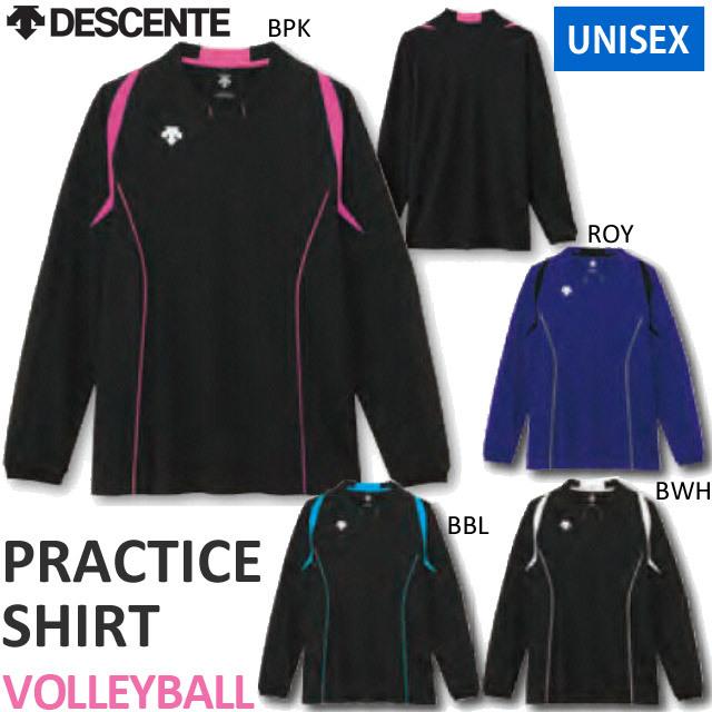 【1枚までメール便OK】デサント(DESCENTE) 長袖 プラクティスシャツ プラシャツ バレーボールウェア 練習着 2015 新作 DSS-5510 ユニセックス