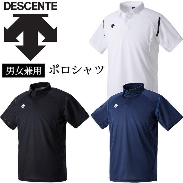 【1枚までメール便OK!】デサント(DESCENTE) 半袖ポロシャツ [DTM-4000] ユニセックス