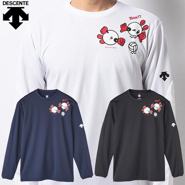 【1枚までメール便OK】新作 デサント(DESCENTE) バレーボール バボちゃん長袖プラクティスシャツ [DVA-5740L] バボちゃんTシャツ【ジュニア 子供用サイズ有】