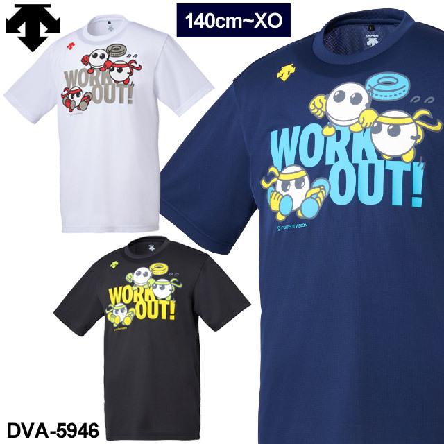デサントレディースバボちゃん長袖プラクティスTシャツ[DVA-5771WL]バレーボール