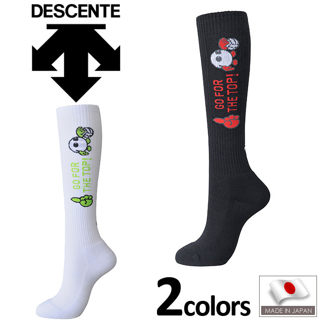 【1足までメール便OK】デサント(DESCENTE) バレーボールソックス バボちゃんハイソックス [DVA-9745] 靴下 バボちゃんグッズ メンズ レディース 日本製 新作 即納