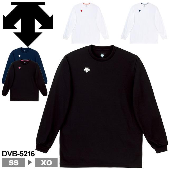 デサント(DESCENTE)/バレーボールウェア/ワンポイント長袖プラクティスシャツ/DVB-5216
