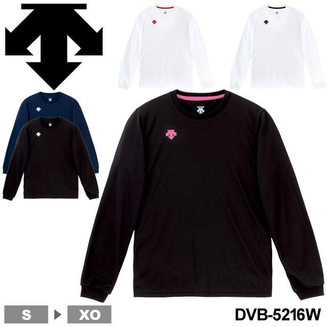 デサント(DESCENTE)/バレーボールウェア/ワンポイント長袖プラクティスシャツ/DVB-5216W