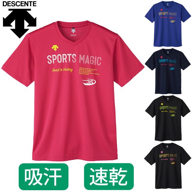 【1枚までメール便OK】新作 デサント(DESCENTE) バレーボール 半袖プラクティスTシャツ [DVB-5727A] SPORTS MAGIC