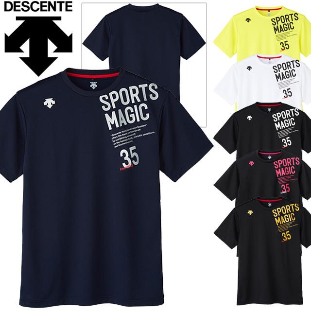【1枚までメール便OK】新作 デサント(DESCENTE) バレーボール 半袖プラクティスTシャツ [DVB-5727B] SPORTS MAGIC