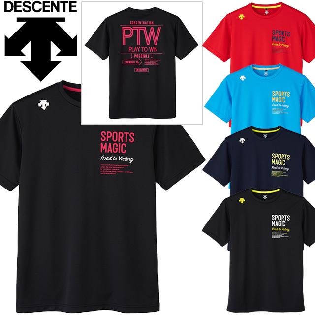 【1枚までメール便OK】新作 デサント(DESCENTE) バレーボール 半袖プラクティスTシャツ [DVB-5727C] SPORTS MAGIC
