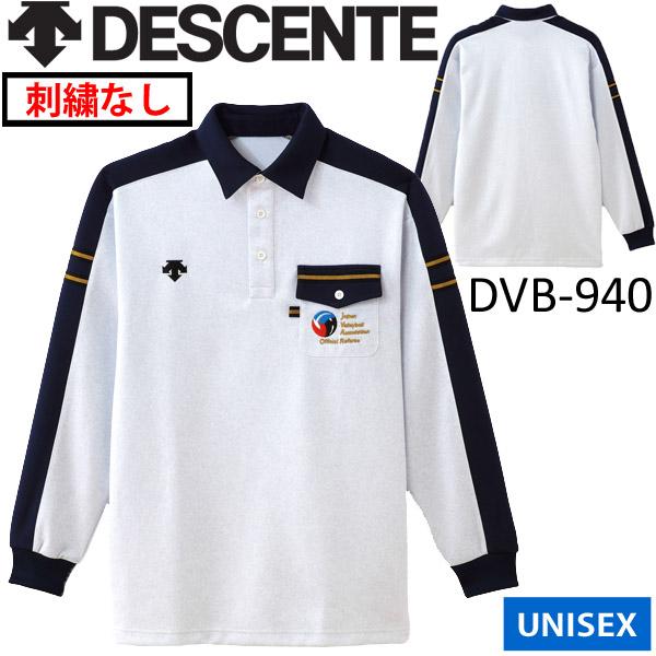 ミズノ(mizuno)レフェリーシャツ(長袖)59SR200