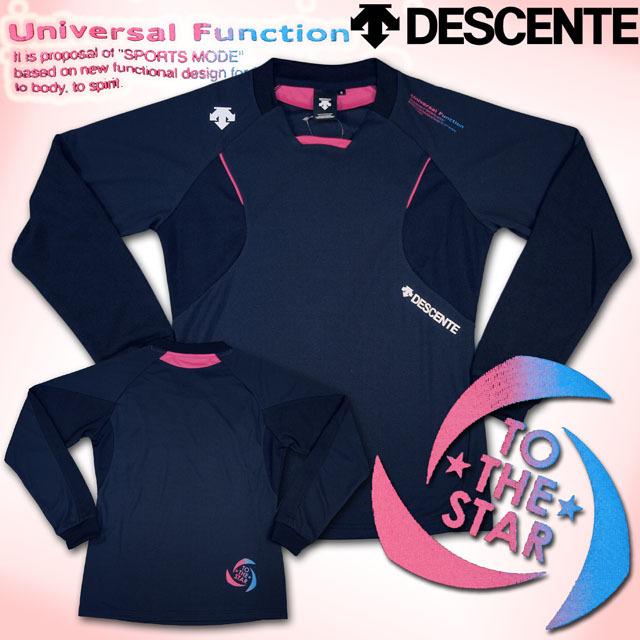 デサント長そでプラクティスシャツ/DVB5252W-NVY/ネイビー×Pピンク【紫外線を98%カット!】レディスサイズ