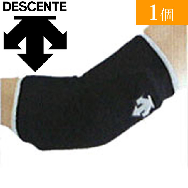【2個までメール便OK】デサント(DESCENTE) バレーボール エルボーサポーター(ひじ用) [DVB-8010BLK] ブラック×ホワイト 1個入り