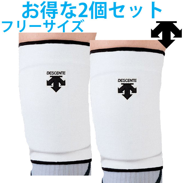 【1組までメール便OK】デサント(DESCENTE) バレーボールサポーター ニーサポーター 2個セット [DVB8901WHT-2SET] ホワイト×ブラック FREE セール