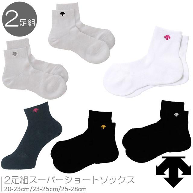 【1組までメール便OK】デサント(DESCENTE) バレーボール 2足組みスーパーショートソックス [DVB9435S2] ランニングソックス 靴下【2020新作】