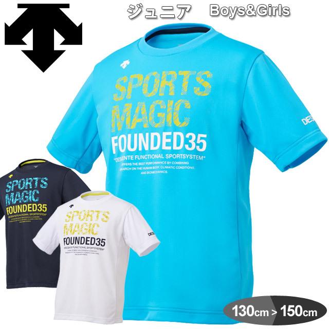 【1枚までメール便OK】デサント(DESCENTE) バレーボール ジュニア 半袖プラクティスシャツ [DVJNJA50] SPORTS MAGIC【セール】