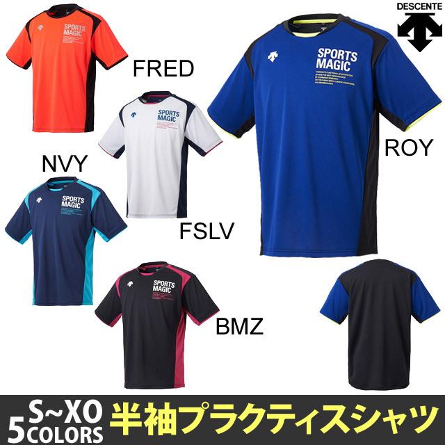【1枚までメール便OK】デサント(DESCENTE) バレーボールウェア 半袖プラクティスシャツ [DVULJA54] プラシャツ 新作 即納