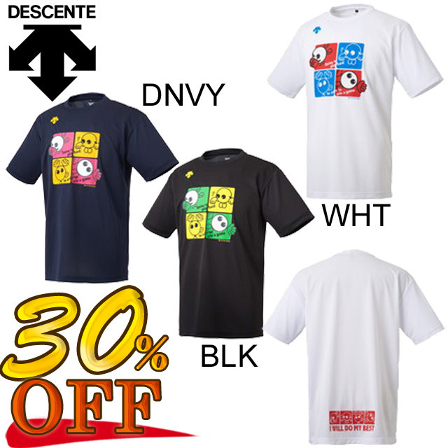 【1枚までメール便OK】デサント(DESCENTE) バレーボールウェア 半袖プラクティスシャツ [DVULJA58] バボちゃんTシャツ 即納 セール