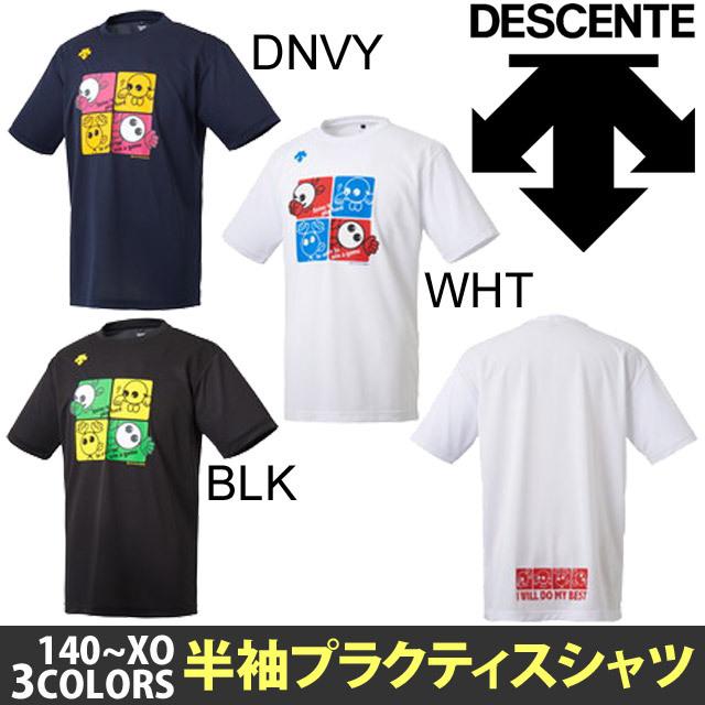 【1枚までメール便OK】デサント(DESCENTE) バレーボールウェア 半袖プラクティスシャツ [DVULJA58] バボちゃんTシャツ 即納