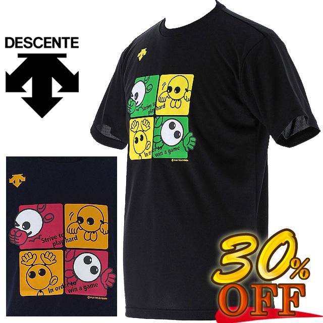 【1枚までメール便OK】デサント(DESCENTE) バレーボール 半袖プラクティスシャツ [DVULJA58] バボちゃんTシャツ 即納 セール ジュニアサイズ有