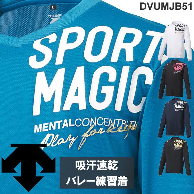 【1枚までメール便OK】デサント(DESCENTE) バレーボールTシャツ 長袖プラクティスシャツ [DVUMJB51] 練習着 Sport Magic セール