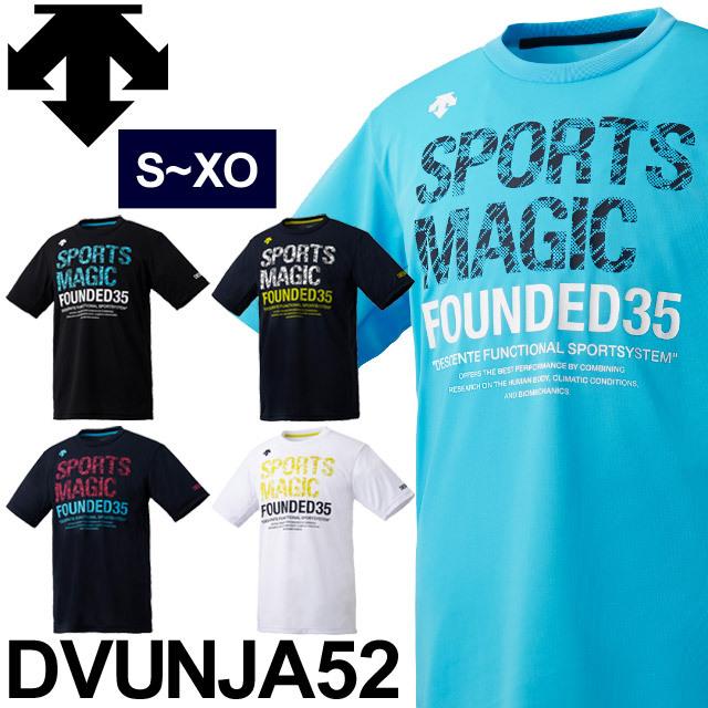 【1枚までメール便OK】デサント(DESCENTE) バレーボール 半袖プラクティスシャツ [DVUNJA52] SPORTS MAGIC セール