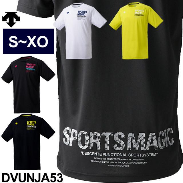 【1枚までメール便OK】デサント(DESCENTE) バレーボール 半袖プラクティスシャツ [DVUNJA53] SPORTS MAGIC【セール】