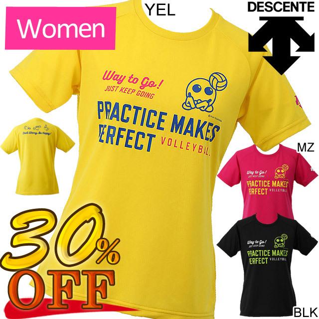 【1枚までメール便OK】デサント(DESCENTE) バレーボールウェア 半袖プラクティスシャツ バボレディースシャツ [DVWLJA60] 即納 セール