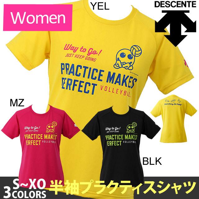 【1枚までメール便OK】デサント(DESCENTE) バレーボールウェア 半袖プラクティスシャツ バボレディースシャツ [DVWLJA60] 即納