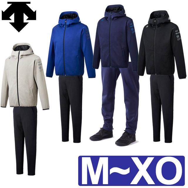【送料無料】デサント(DESCENTE) バリアフリースジャケットとパンツの上下セット [DX-C1163-DX-C1165] 男女兼用(ユニセックス)【2022新作】