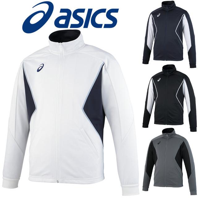 【2018新作】アシックス(asics) ジャージ トレーニングジャケット [EZT143] トレーニングウェア