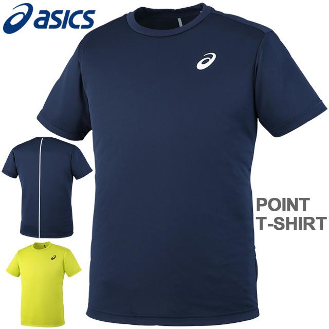 【1枚までメール便OK】アシックス スポーツシャツ ワンポイントTシャツ ショートスリーブトップ [EZT719]