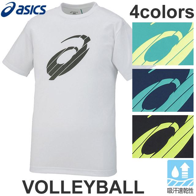 アシックスバレーボールプリントTシャツ[EZT995]ジュニアサイズ対応
