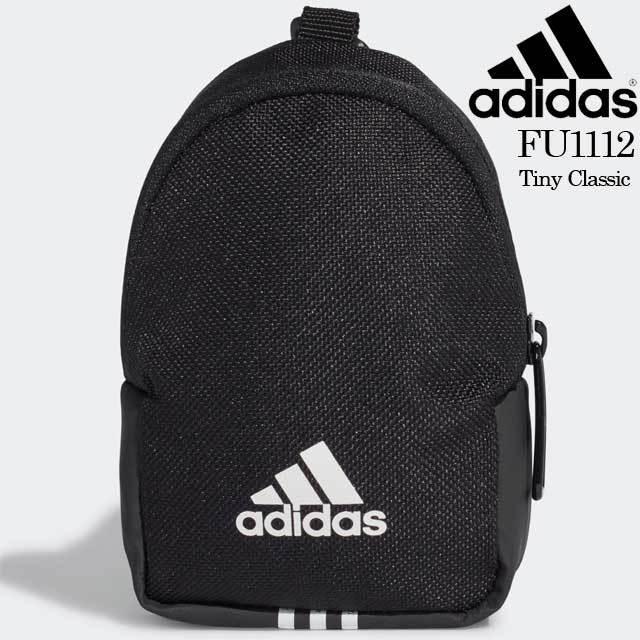 【2個までメール便OK】アディダス(adidas) バッグ ミニポーチ TINY CLASSIC [FU1112] 化粧ポーチ スポーツバック カバン【2020新商品】