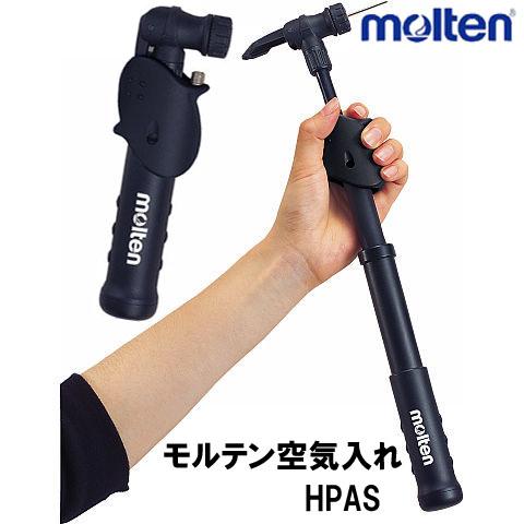 モルテン(molten) 空気入れ「エアシーホース」HPAS