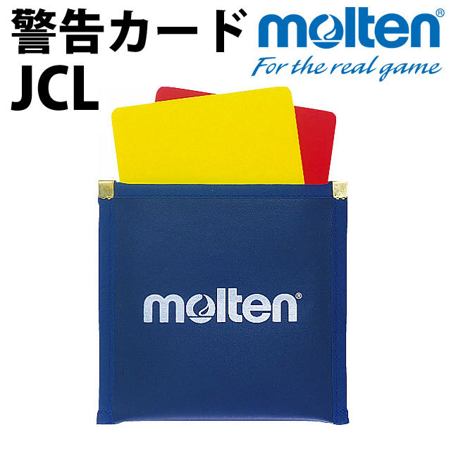 【1個までメール便OK】モルテン警告カード/JCL