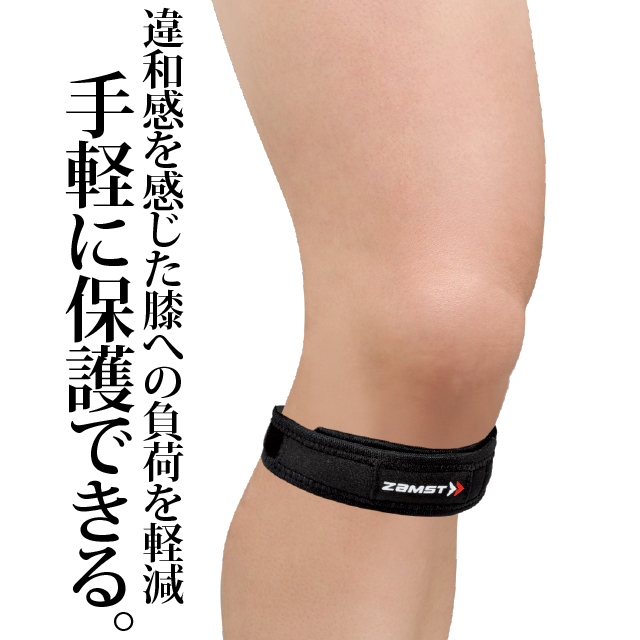 【ジャンパー膝や成長痛に効果的】ザムスト(ZAMST) JKバンド(ヒザ用サポーター 左右兼用) [JKband] 付け方やサイズ表有り