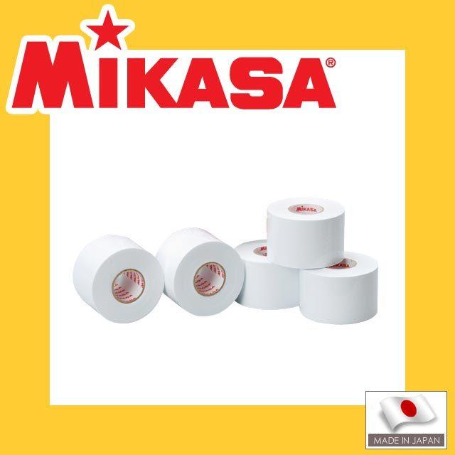 【即納】ミカサ(mikasa) ラインテープ 白 伸びるタイプ 5cm幅 5巻入 [LTV50-W] ビニールテープ【体育館に】