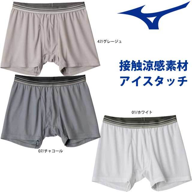 【1枚までメール便OK】ミズノ(mizuno) パンツ アイスタッチクイックドライアンダートランクス(メンズ) [M-PANTS-01] かっこいいショーツ C2JB9103 新作