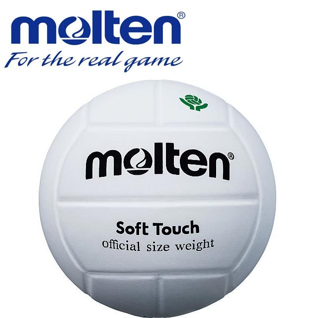 【ママさんバレーのボール】モルテン(molten) バレーボール4号球 家庭婦人用ボール ソフトタッチ [MTV4MP] ママさんバレーボール 検定球 公式球 公式ボール