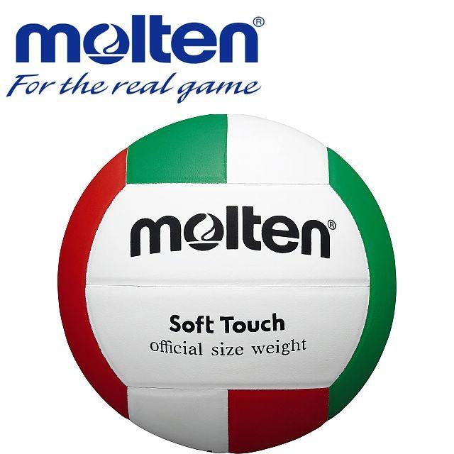 【ママさんバレーのボール】モルテン(molten) バレーボール4号球 家庭婦人用ボール ソフトタッチ [MTV4MPIT] ママさんバレーボール 検定球 公式球 公式ボール
